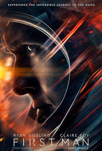 Movie Filter - First Man - Date: 1/22/2019