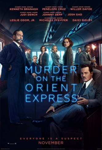 Movie Filter - Murder on the Orient Express - Date: 2/27/2018